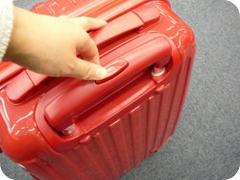 ニッセンのキャリーバッグで長さを0にしたところ