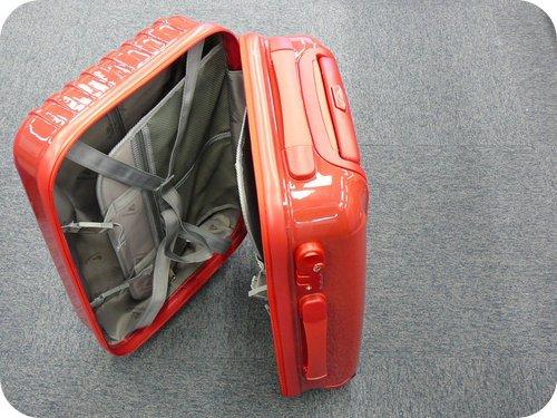 スーツケースのニッセンから多機能・格安キャリーバッグの一枚目の画像
