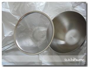 台所用品が節約できない(TB企画への参加)の参考画像