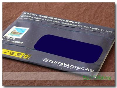 TSUTATA DISCS(ツタヤディスカス)の無料キャンペーンの参考画像