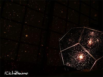 大人の夏休み「プラネタリウム(by大人の科学マガジン)の参考画像