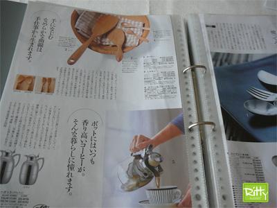 スクラップ帳の整理の一枚目の画像