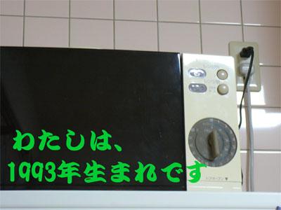 石焼厨房でパンを焼きたいの一枚目の画像