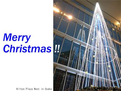 メリー・クリスマス!の参考画像