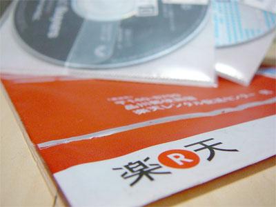 楽天レンタルはDVD4枚で月額980円!の一枚目の画像