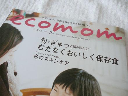 ecomom
