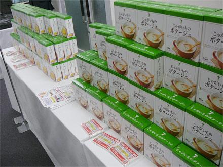 LS見本市大阪の感想-ECサイト編の一枚目の画像