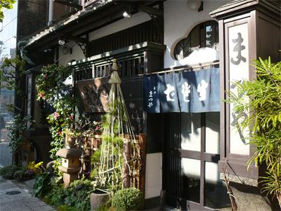 神田「まつや」本店