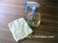 ハンドタオル掃除