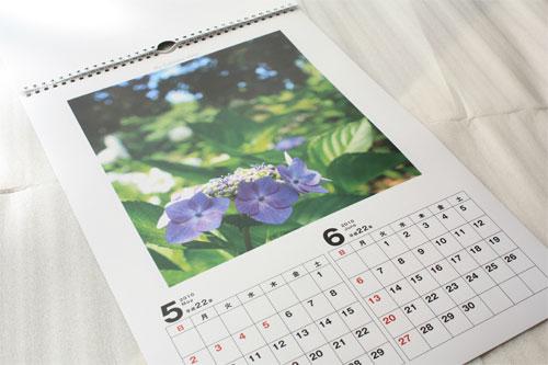 フジフイルムモールのマイカレンダーはカレンダー兼写真集♪の一枚目の画像