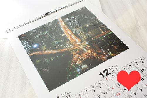 フジフイルムモールのマイカレンダーのスタンプ機能の使い方の一枚目の画像