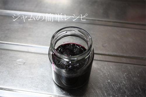 フルーツジャムの簡単レシピの一枚目の画像