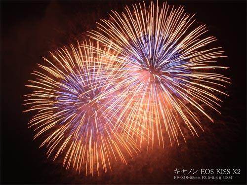 キヤノンEOS KISS X2で撮影した花火