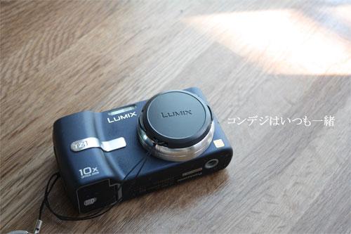 コンパクトデジタルカメラはすごいカメラだと思う♪の一枚目の画像