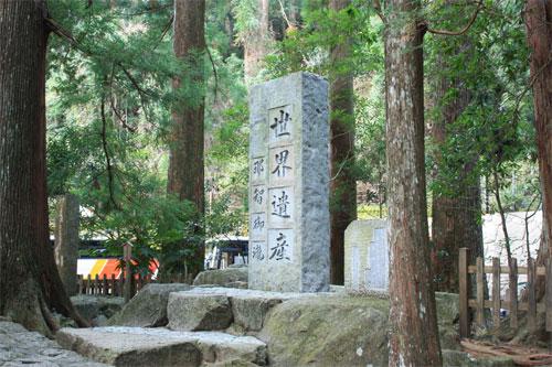 串本のカフェ「nagi」と橋杭岩と勝浦の那智の滝をドライブの参考画像