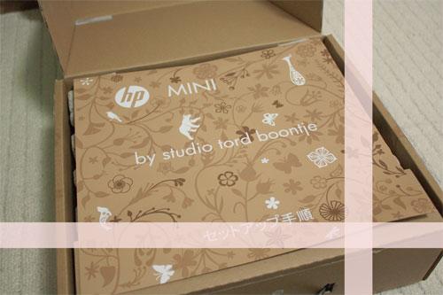 hpのネットブックMini 110 by Studio Tord Boontjeにときめく☆の一枚目の画像