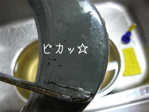 重曹と酸素系漂白剤ユーザにも「キレイの匠」がお薦め♪の一枚目の画像