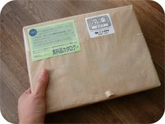 北海道・阿部水産のししゃも(柳葉魚)のパッケージの大きさ