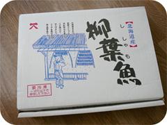 北海道・阿部水産のししゃも(柳葉魚)のパッケージ