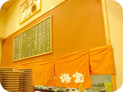 新宮の廻鮮にぎりや海宝(かいほう)はやっぱり美味しい!の参考画像