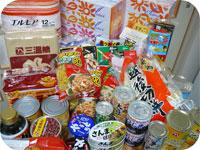 備蓄食糧や生活用品