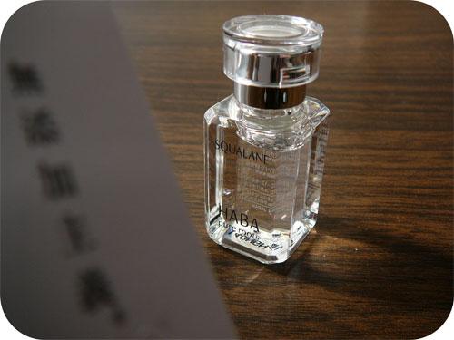 HABAの基礎化粧品とファンデーション