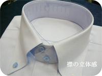 セシールのオーダーワイシャツ「ラ・レジーア」の控え
