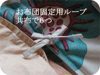 mini labo(ミニラボ)の布団カバー