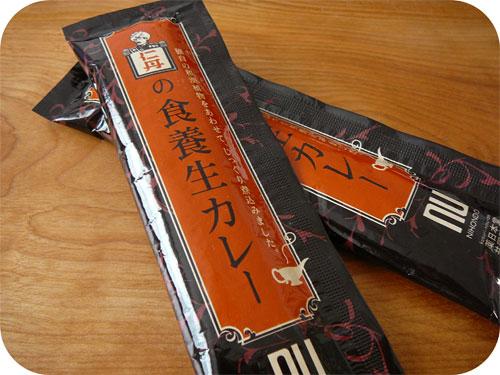 仁丹の食養生カレー(和漢植物入り)de朝カレーの一枚目の画像