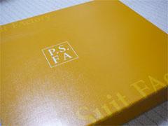 パーフェクトスーツファクトリーのアウトレットスーツの箱