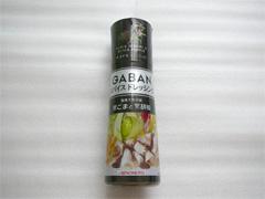GABANスパイスドレッシング