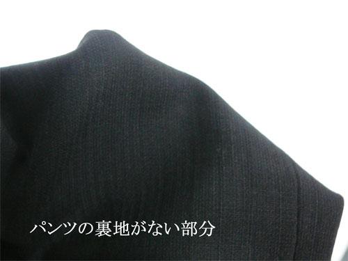 パーフェクトスーツファクトリーのアウトレットスーツの生地