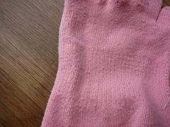 冷えとり用に履いている5本指靴下