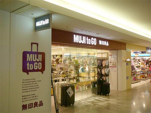 関空の無印良品のお店「MUJI GO」