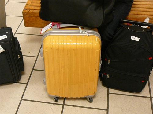 ニッセンのトラベルキャリーバッグ