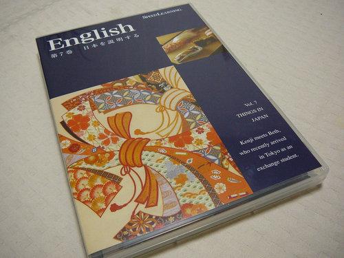 スピードラーニング英語第7巻を聞いて英語で伝えたいことを考えたの参考画像