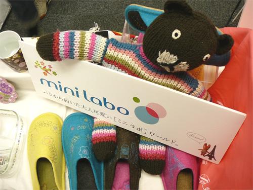 minilabo(ミニラボ)の世界は大人女性のカワイイ!暮らしそのものの一枚目の画像