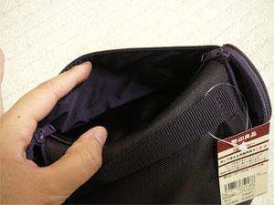 無印良品の吊るして使える化粧ポーチのポケット