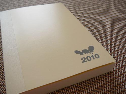 ほぼ日手帳2010を購入。おまけページには原稿用紙が!の一枚目の画像