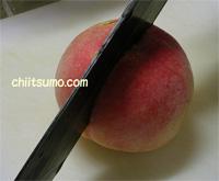 桃のむき方1