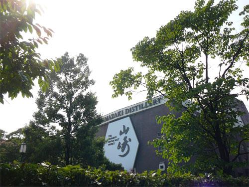 山崎蒸留所見学メモ(初心者的ウイスキーができるまで)の参考画像
