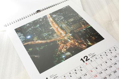 富士フイルムで作ったカレンダー