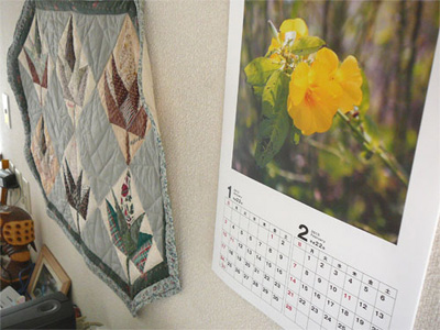 富士フイルムモールで作ったカレンダー