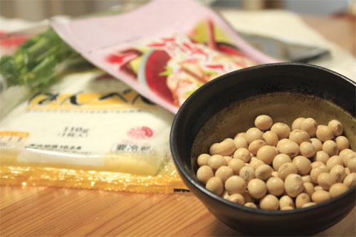 今日は節分*恵方巻きとお豆の準備の一枚目の画像