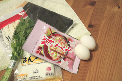 恵方巻きとお豆の材料