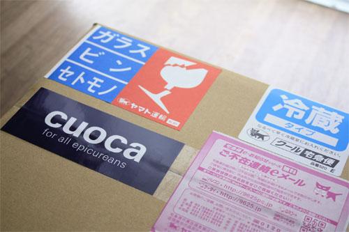 cuoca(クオカ)で「くりかえし使えるオーブンシート」購入の一枚目の画像