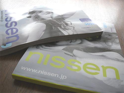 ニッセンのカタログ