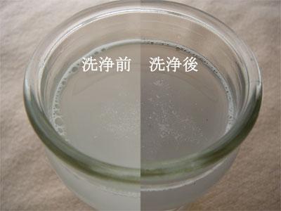 キレイの匠希釈液のクリーニング前、クリーニング後の色比較