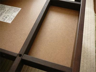 無印良品の正方形こたつの収納スペース