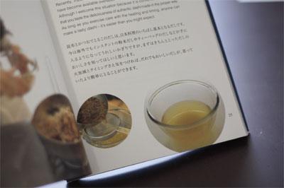 栗原はるみさんのYour Japanese Kitchen1の中身
